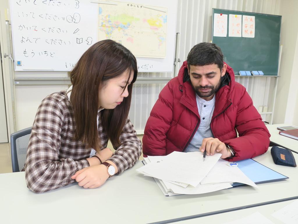 Partnership for the Japanese Language - Tottori University
