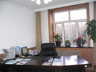 The office of the Northeast Agricultural University